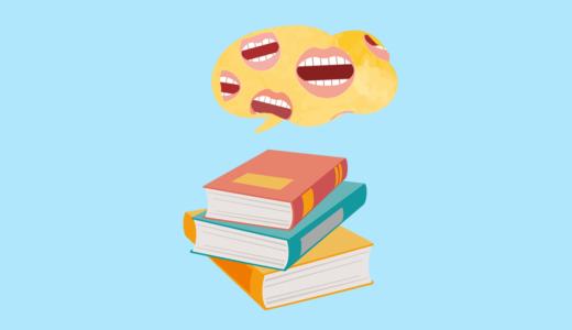英語の発音を学ぶ人におすすめの本・参考書4冊(初心者〜中級者)