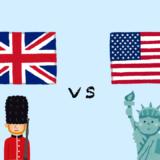 イギリス英語とアメリカ英語、どっちを勉強すればいいの?