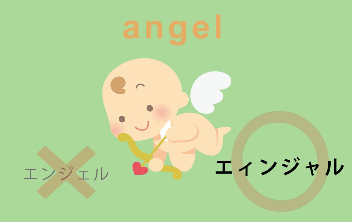 英語の/ei/ の正しい発音の仕方