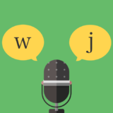 英語の発音入門【7】|wとj(半母音)をマスターしよう