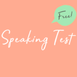 無料のスピーキングテストで、自分に合う英語学習が判明!しなきゃ損レベル。