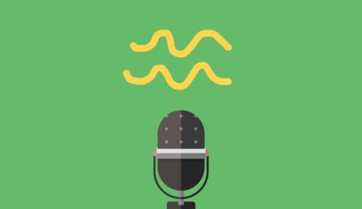 英語の発音入門【9】|摩擦音を練習しよう (f、v、θ、ð、h)