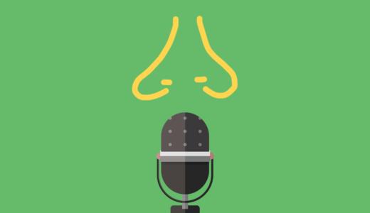英語の発音入門【11】|鼻音「ン」を練習しよう(n、m、ŋ)